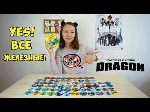Все Железные Фишки Чипикао КАК ПРИРУЧИТЬ ДРАКОНА 3! Chipicao How To Train Your Dragon 3