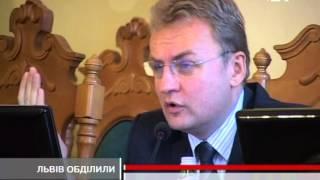 Львів не отримав жодної копійки на ремонт д...