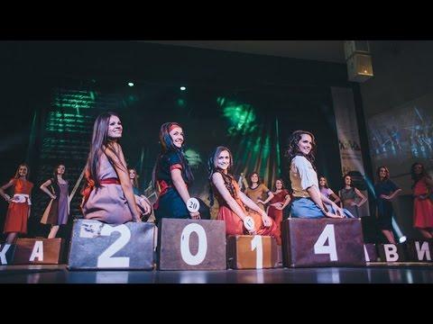 Ивановская Красавица 2014 Финал Начало