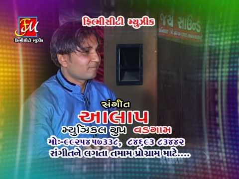 Navrangi Navratri 1   Popular Gujarati Garba Songs 2014   Full Video Song