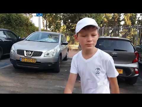 "1 ???????? ????? ? ???????"" Yad lebanim"" 1 September School in Israel"