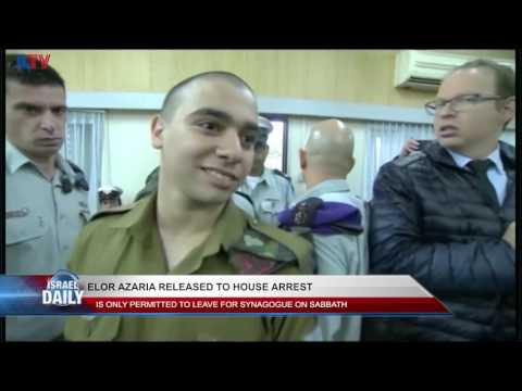 Your News From Israel - July 20, 2017