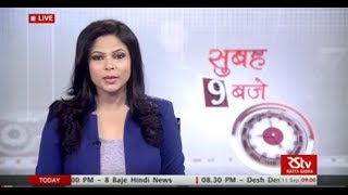 Video Hindi News Bulletin   हिंदी समाचार बुलेटिन – Sept 11, 2017 (9 am) download MP3, 3GP, MP4, WEBM, AVI, FLV Januari 2018