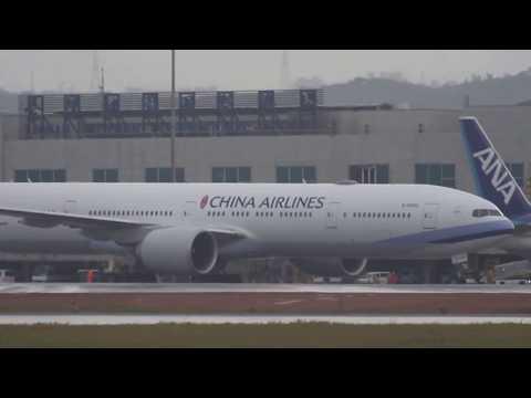 Plane Spotting Taiwan Taoyuan international airport (GE90-115B)