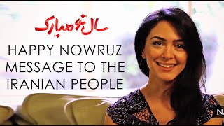 Happy Nowruz Message to the Iranian People 2015  سال نو مبارک