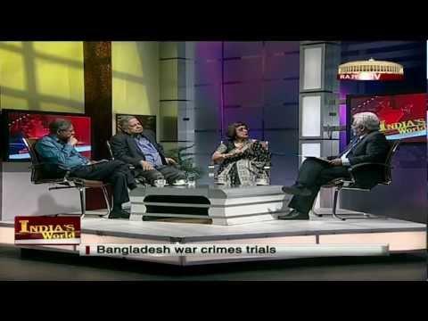 India's World - Bangladesh war crimes trials