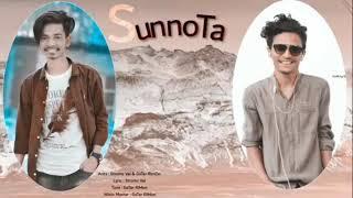 শূন্যতা।। Sunnota  ll Ainef.Jihan lj || Official music video.