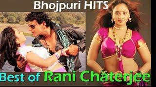New 2014 I Rani Chatterjee I Hot & Sexy Bhojpuri Video Jukebox