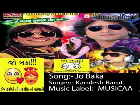 Jo Baka   Gujarati New Audio Song   DJ Remix Vanzari Reshmi Rumal