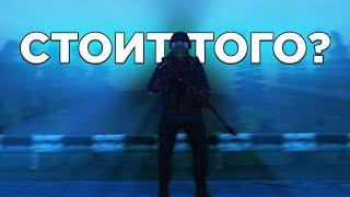 стоит ли играть в Stalker online в 2019 году?