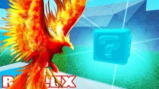 THE ULTIMATE WEAPON... THE RARE FIRE PHOENIX / Roblox Episodes / Lucky Block Battlegrounds