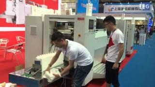 видео Производство бумажных пакетов