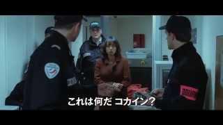 身に覚えのない麻薬密輸容疑で逮捕された韓国人主婦──良き母、良き妻だ...