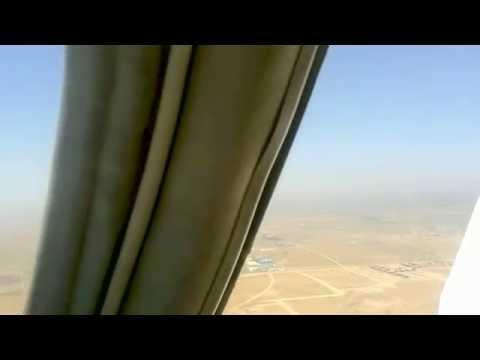 طيران منفرد SOLO FLY AQAPA TO AMMAN