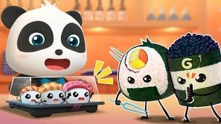 ★NEW★忍者出擊!救出被困的壽司 | 美食兒歌 | 童謠 | 動畫 | 卡通 | 寶寶巴士 | 奇奇