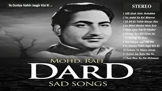 Mohammad Rafi Dard Sad Songs Ye Duniya Nahin Jaagir Kisi Ki....mp3