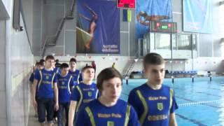 Водное поло. Чемпионат Украины (юноши 1996 г.р.) sports.dp.ua