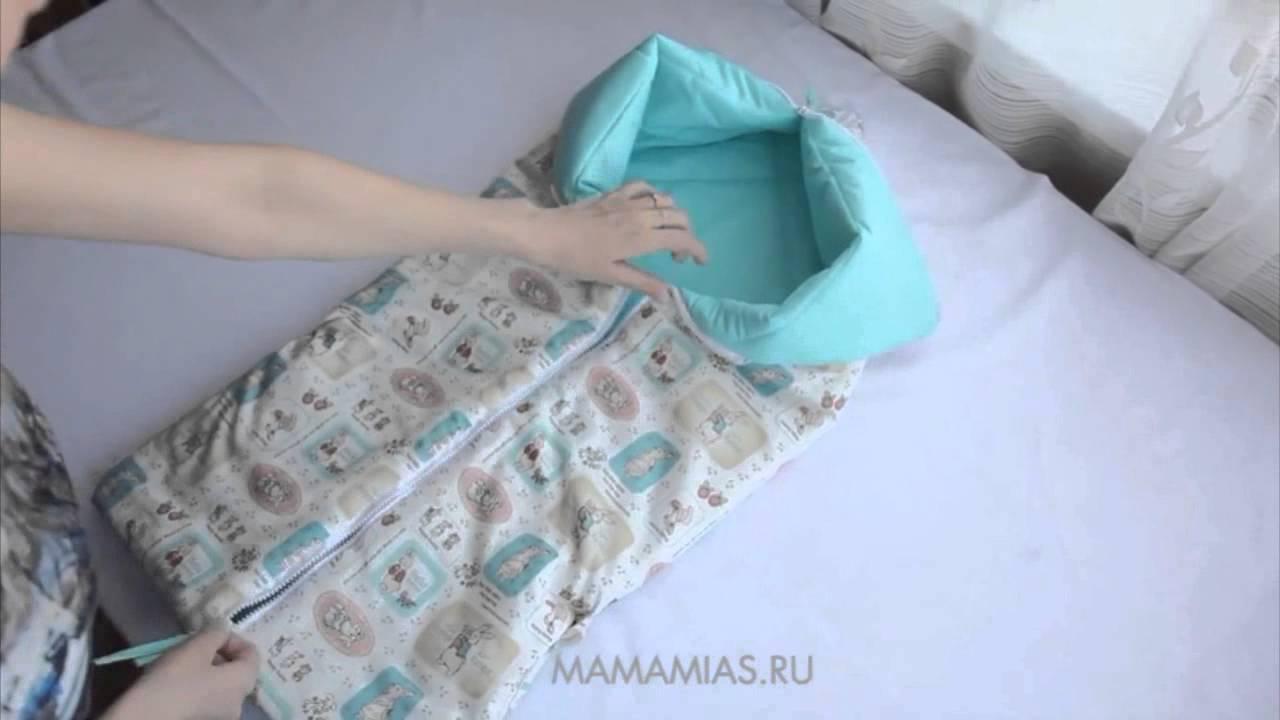 Выкройка конверта-трансформера для новорожденного