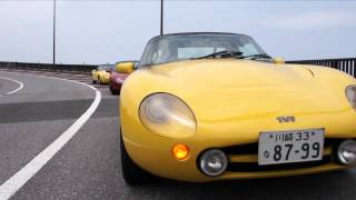 TVR Griffithでツーリング streaming