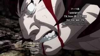 Tokyo Ghoul Fan DUBLADO ep 12   Kaneki vs Jason