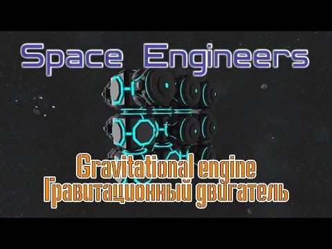 Магнитные двигатели на постоянных магнитах (схема, видео)