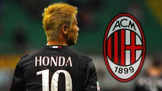 Keisuke Honda 本田圭佑 ● All 25 Goals & Assists for AC Milan ● 2014-17|HD