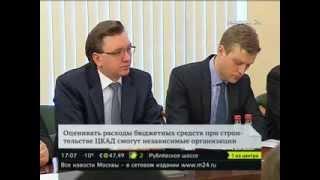 Смотреть видео Градостроительная политика Москвы онлайн