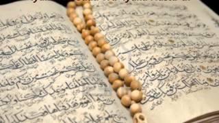 Sourate Al-fatiha (l'ouverture) Abdelbasset Abdessamad