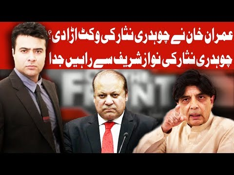On The Front With Kamran Shahid - 20 March 2018 - Dunya News