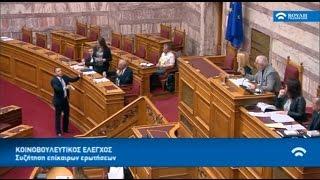 Πήρε το μικρόφωνο της υπουργού ο Κασιδιάρης