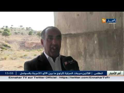 آخر الأخبار المحلية الجزائرية في الساعة الإخبارية على قناة النهار tv