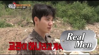[Real men] 진짜 사나이 - Seongjong, be chosen to be number one outlier! 20150628