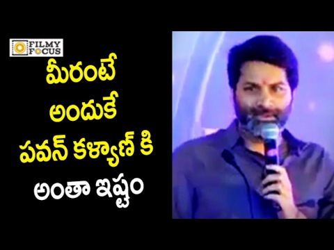 Thumbnail: Trivikram Srinivas Motivational Speech || Amara Raja Batteries Foundation Day Celebrations