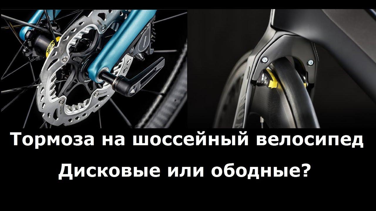 Установка (наклейка) велотрубки на колесо шоссейного велосипеда .