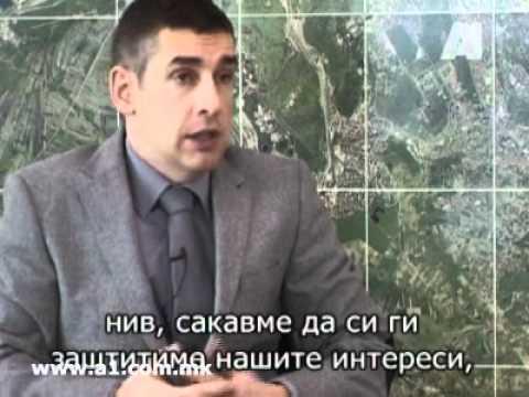 Invest in Macedonia - жими онаквото!.wmv