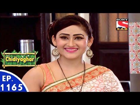 Chidiya Ghar - चिड़िया घर - Episode 1165 - 13th May, 2016