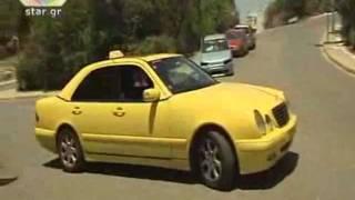 Repeat youtube video Νεκρός οδηγός ταξί έπειτα από ληστεία
