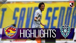 ハイライト:仙台vs福岡 J1リーグ 第14節 2021/5/15