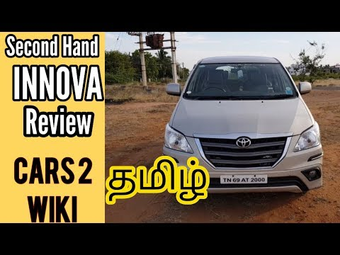 Toyota Innova (Second Hand REVIEW) TAMIL
