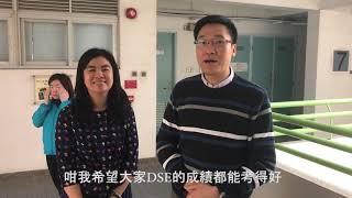 Publication Date: 2018-03-05 | Video Title: 東涌天主教學校 TCCS   1718年度學生會 CIA 特