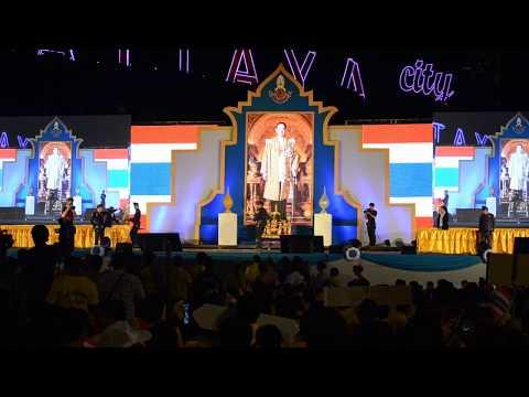 День рождения Короля Рамы IX, Паттайя 2012 | Happy Birthday Rama IX