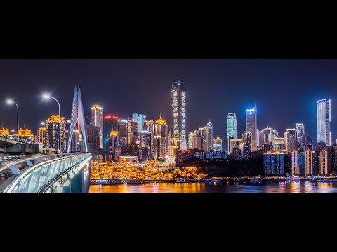 Chongqing 2019