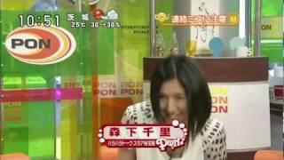 森下千里 PON 20100603 森下千里 動画 13
