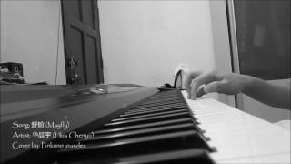 Song: Mayfly Artist: Hua Chenyu Piano Cover by: Pinkuno joandes.