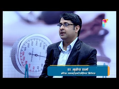 Gastroenterologist Dr. Mukesh Sharma | Interview | HEALTH STATION