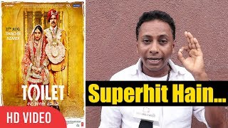 Movie Superhit Hain | Bobby Shah Review On Toilet Ek Prem Katha | Toilet Ek Prem Katha Movie Review