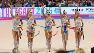 Сборная России в групповых упражнениях 5 лент Финал ЧМ Штутгарт
