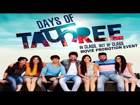 Days of Tafree 2016 Promotion Events Full...