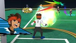 Inazuma Eleven Go Strikers 2013 Fifth Sector Vs Inazuma Legend Japan Wii 1080p (Dolphin/Gameplay)
