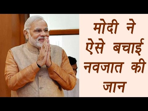 PM Modi saves new born baby's life from...